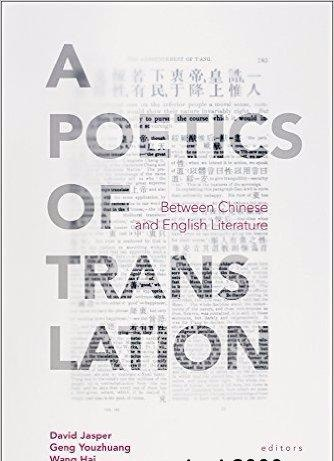 A Poetics of Translation Between Chinese and English Literature