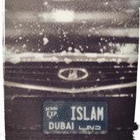 Согов Ислам
