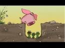 Поросёнок Фильм 1 й Няня Piglet Part 1 Babysitter