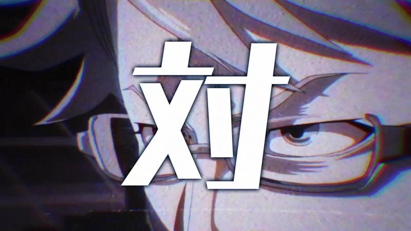 Бетонная Революция: Сверхчеловеческая Фантазия - трейлер русская озвучка AniMur (Mikvoin)