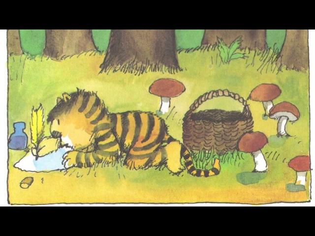 «Письмо для тигра. История о том, как Медвежонок и Тигренок изобрели почту и телефон» Янош