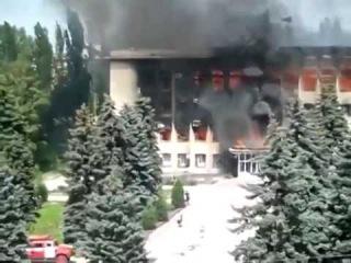 Дзержинск, Десятки боевиков нацгвардии заживо сгорели