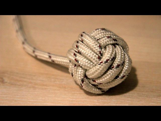 Узел Обезьяний кулак Monkey's Fist Knot Декоративные узлы