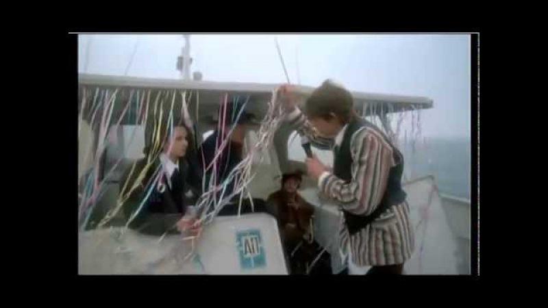 Песня Старик Козлодоев из фильма АССА