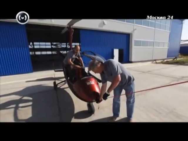 Гироплан автожир Самый доступный и безопасный летательный аппарат