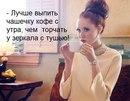 Личный фотоальбом Оксаны Козюковой