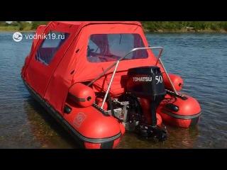 Лодка ФРЕГАТ 480 + водомет + тент ходовой