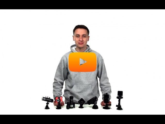 Как выбрать видеорегистратор регистратор Какой лучше выбрать