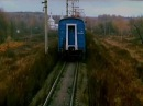 В движении [Final Train] (2002)