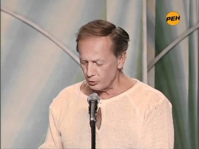 Михаил Задорнов По родной стране 2010