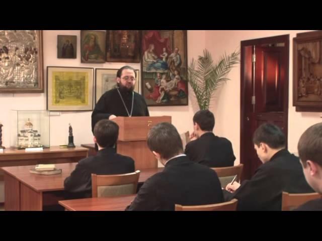 Уроки богослов'я. Апологетика ч.4 Історичні докази буття Іісуса Христа