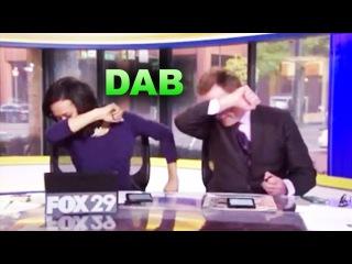 "Funniest ""Dab on Em"" Dance Videos Compilation 2015   Dab Compilation"