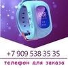Детские часы Smart baby watch с gps в Томске