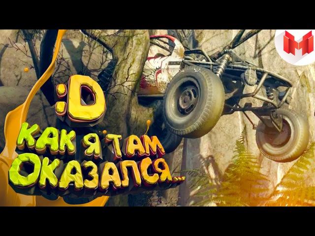 Foxik Official Group | ВКонтакте