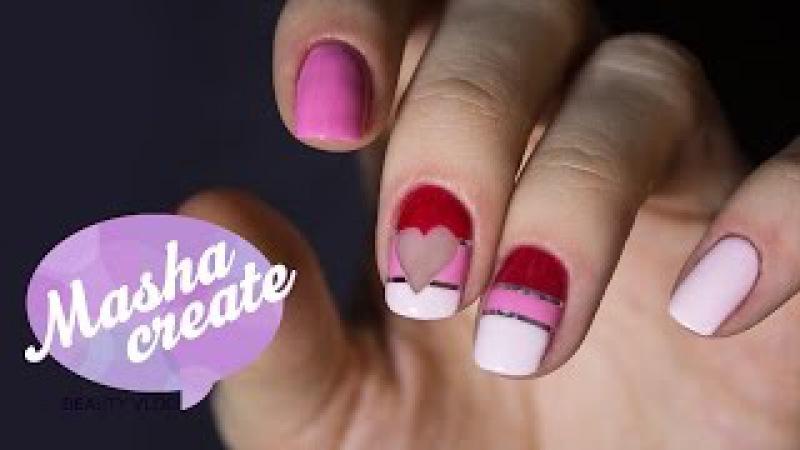 Маникюр с лентой для ногтей Дизайн ногтей на День Валентина