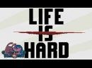 Life is Hard Пирожок и тяжелая жизнь с Леммингом и Банзайцем