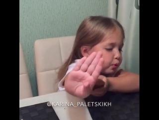 Когда спалили, как ты ешь после 6 вечера #ptencoffby @karina_paletskikh