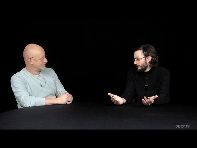 Разведопрос антрополог Станислав Дробышевский про расы