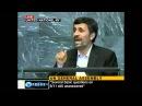 Президент Ирана Махмуд Ахмадинежад на Генассамблее ООН 2015