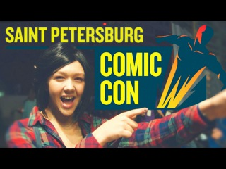 Новинка! Фестиваль Комик Кон 2016 в Санкт-Петербурге. Косплей подружки Варя на Comic Con 2016