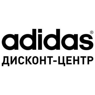 Дисконт-центр Adidas-Reebok ТВЦ Каскад г.Омск  044c7889a8a66