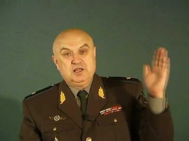 Генерал Петров Что делать
