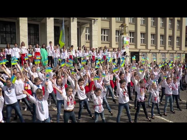 Заспіваймо пісню за Україну... Ужгород