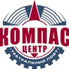 "Театральный лофт ""Компас-центр"""