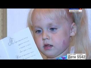 Костромичи совместно с Русфондом могут помочь 4-летней Арине Скоропекиной