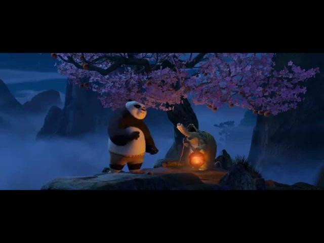 ЖИВИ В НАСТОЯЩЕМ! Отрывок из мф Кунг-фу Панда