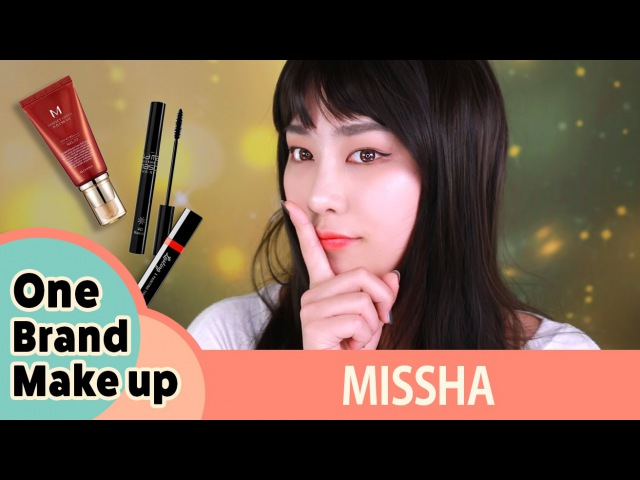 Korean One brand tutorial 3 Missha 로드샵 원브랜드 메이크업 3. 미샤 편 | SSIN