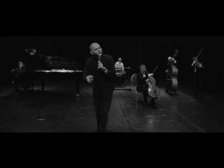 Каспийский Груз - Ночевал (feat. Сергей Трофимов) _ альбом the Брутто 2016