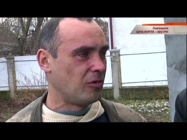 Сторінка 3 На Львівщині жорстоко вбили інваліда Надзвичайні новини оперативна кримінальна хроніка ДТП вбивства