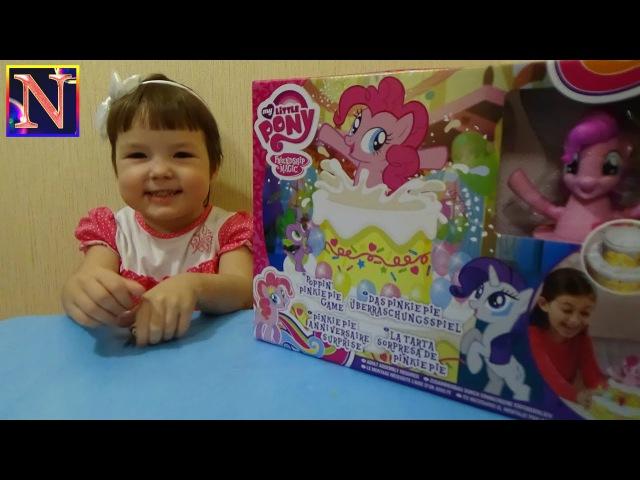 Май Литл Пони Сюрприз игра Пинки Пай выпрыгивает из торта My Little Pony Surprise game Pinkie pie ca