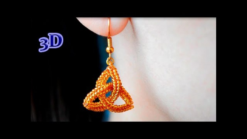 Beaded Earrings Celtic Knot Triquetra 3D Beading Tutorial