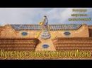 Культура зороастрийского Ирана рус История мировых цивилизаций