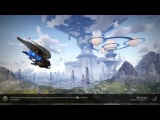 Skyforge Прохождение часть 6#