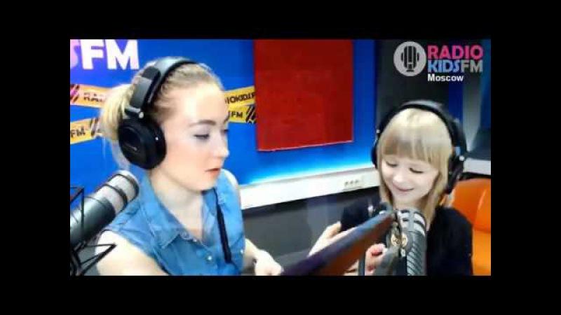 Ярослава Дегтярёва Yaroslava Degtyareva RADIO KIDSFM 1 эпизод