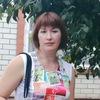 Svetlana Gavrilova
