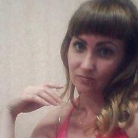 Татьяна Нечепуренко