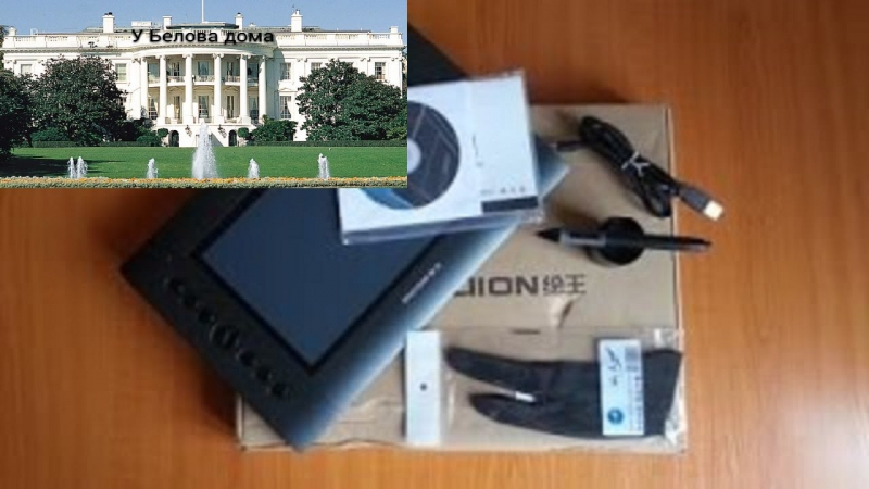 Творческая распаковка Графический планшет Huion H610 на AliExpress