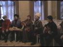 Казачий Круг — Не для меня (12.02.2009)