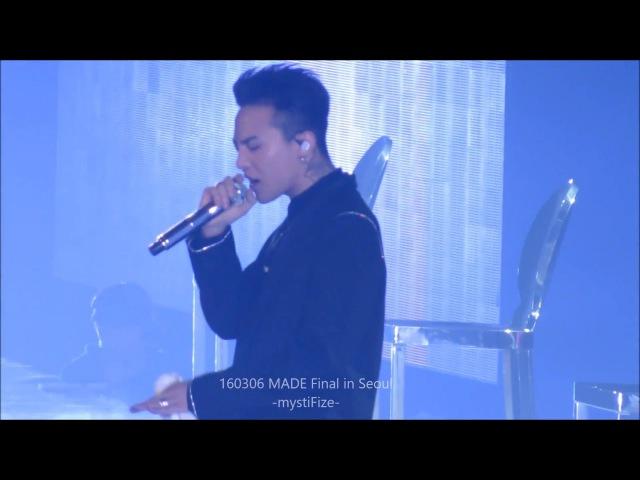 160306 MADE Final: GD VIPs sing Haru Haru Ending Cut