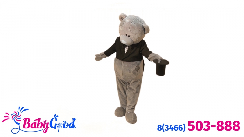 Детские праздники BabyGood - Мишка Тедди