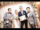 Дуэт Ведущих Сладкий Бабулех Свадьба Макса и Анюты!