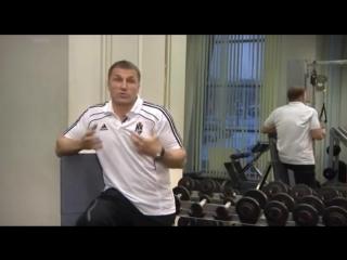Евгений Бурин. Упражнения на баланс и координацию.