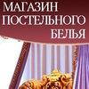 ShopPosteli.ru
