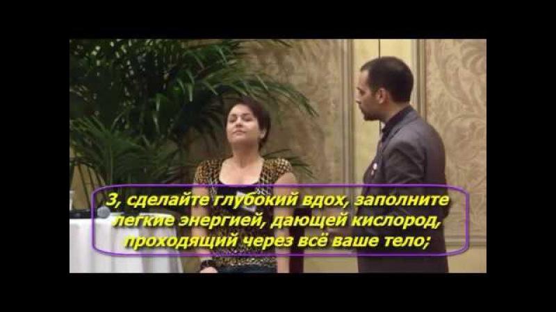 Игорь Ледоховский Продвинутый уличный гипноз AWSH 3=4.1