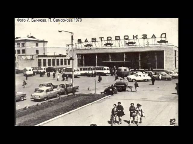 Петропавловск, Казахстан во времена СССР и ранее (Petropavlovsk, Kazakhstan during the Soviet era)