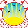 Vash-Mayster Tur